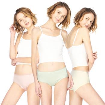 YHG[3条装]三枪内裤女秋季弹力棉莱卡素色中低腰透气棉质女士三角裤40636B0