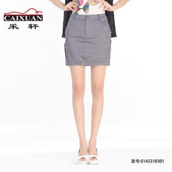 CAIXUAN采轩气质纯色百搭精致荷包A字半截裙0145310301OL通勤包臀短裙