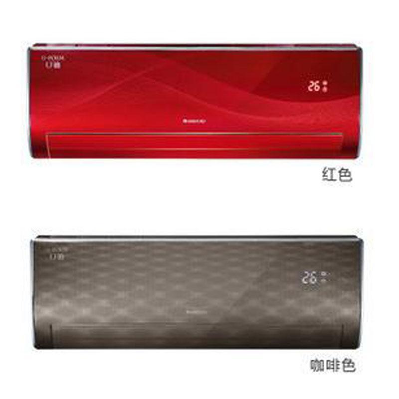 格力u铂变频空调kfr-35gw/(35561)fnba-2