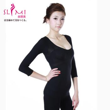 日本 美体塑身衣 瘦身 平腹打底衫 超薄保暖束身衣 冬天打底