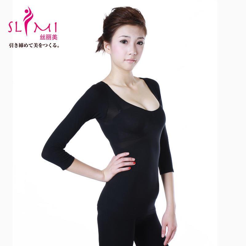 日本子宫塑身衣瘦身平腹美体衫超薄a子宫束身衣打底减肥药为什么伤图片