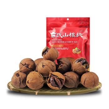 【詹氏】山核桃405g手剥山核桃小核桃坚果零食安徽特产