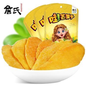 【詹氏-芒果干95GX3袋 】休闲零食蜜饯果脯水果干 美食美味