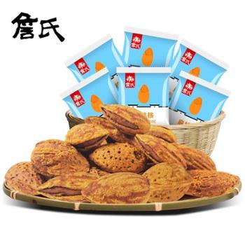 詹氏扁桃核250g小包装坚果零食新疆巴旦木奶油手剥壳杏仁