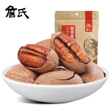 詹氏碧根果袋装长寿果山核桃坚果零食炒货奶油味188gx2袋美食美味