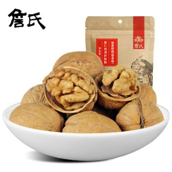 詹氏草本味纸皮核桃150g