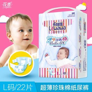 花香婴儿纸尿裤SMLXL码新生儿尿裤超薄透气干爽尿不湿包邮夏季