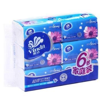 维i达抽取式纸面巾紫色扶朗花130抽*6包新老包装随机发货