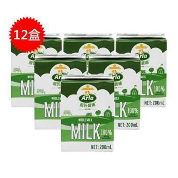 【中粮我买网】Arla爱氏晨曦全脂牛奶200ml*12(德国进口 盒)