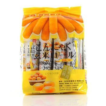 【中粮我买网】北田糙米卷蛋黄味160g(台湾进口袋)