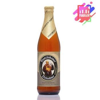 【中粮我买网】教士小麦啤酒500ml德国进口