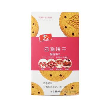 【专仓直发】【中粮我买网】沃垚四物饼干128g*2盒