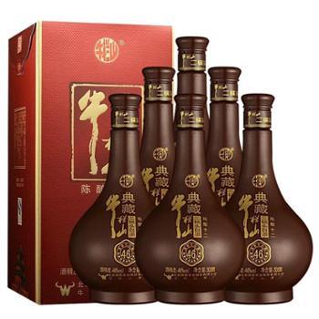 牛栏山典藏二锅头十二年陈酿46度500ml*6瓶 整箱装清香型白酒