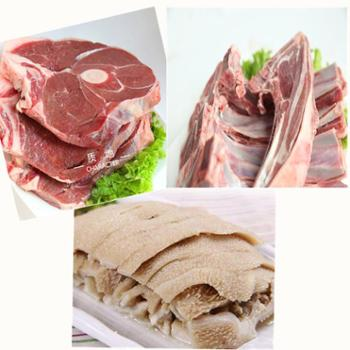 东昆仑藏羊排2斤+藏羊腿2斤+藏羊肚2斤(实惠装)青藏高原野外放养