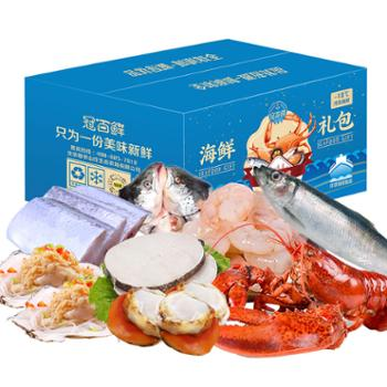 农场之星海鲜礼包套餐2898型8种食材