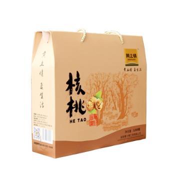 黄土情核桃礼盒1200g