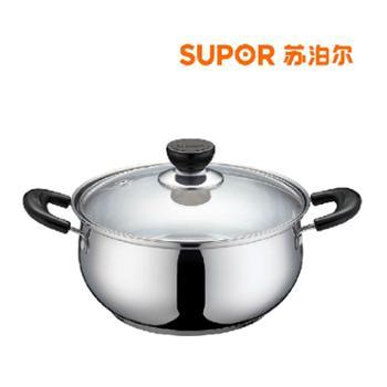 正品苏泊尔304不锈钢22CM汤锅ST22H3奶锅锅具复底电磁炉通用
