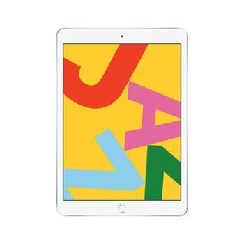 AppleiPad平板电脑10.2英寸(128GWLAN版/iPadOS系统/Retina显示屏/MW792CH/A)