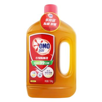 奥妙衣物除菌液柠檬香型1.8kg