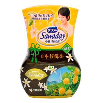 香居源液体型日本柠檬香