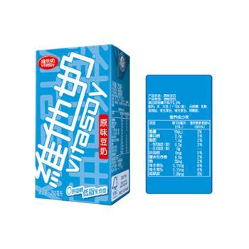 维他奶原味豆奶250ml×24盒整箱装