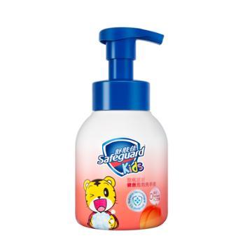 舒肤佳甜桃健康泡泡洗手液280ml