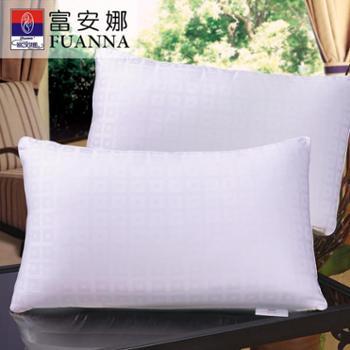 【一对装】富安娜家纺 纤维枕芯枕头成人 健眠安梦枕