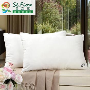 富安娜出品圣之花超柔情侣甜蜜枕头枕芯单双人居家枕成人枕芯