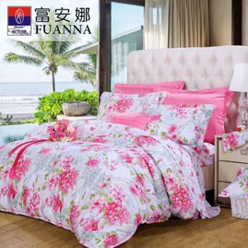 富安娜家纺全棉四件套床上用品四件套纯棉韩式1.5床单时光正好