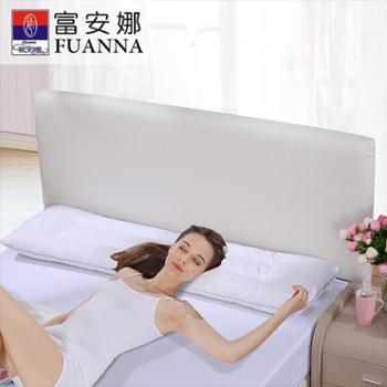 【2018新品】富安娜家纺纯棉磨毛防绒加长情侣亲密纤柔枕
