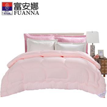 【善融好货】富安娜家纺被芯被子空调被双人加大学生寝室家用七孔夏被春秋被