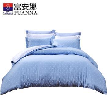 富安娜家纺纯棉套件床单床上用品全棉四件套玻璃球