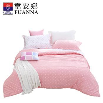 富安娜/FUANNA全棉四件套纯棉床上用品玻璃球