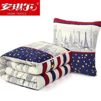 安琪尔家纺 纯棉加厚多功能抱枕被子 靠垫被 四季抱枕被 午休空调被