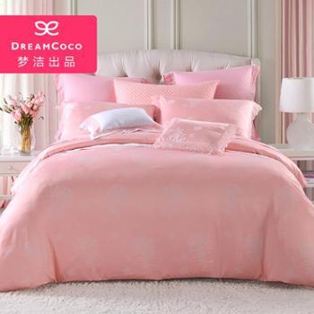 梦洁出品DreamCoco婚庆六件套提花床上用品结婚粉色 梦的婚礼