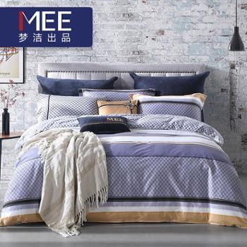 梦洁出品纯棉印花四件套简约全棉条格条纹套件1.8m床上用品英迪格