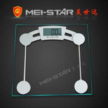 MEI-STAR新款塑身美体钢化玻璃迷你电子秤体重称