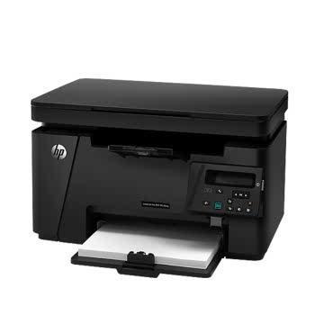 惠普(HP)LaserJetProMFPM126nw黑白激光一体机(打印复印扫描无线直连)
