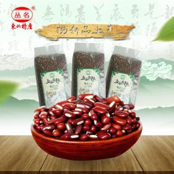 丛名赤小豆500g新货农家赤小豆粗粮五谷杂粮赤小豆非红小豆