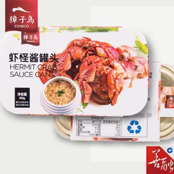 獐子岛虾怪酱罐头100g/罐*4罐