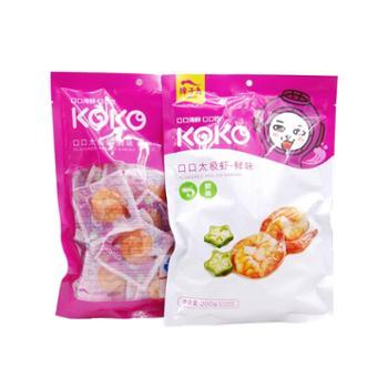 獐子岛鲜味太极虾200g/袋