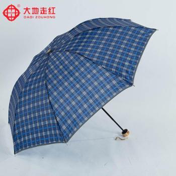 男女士折叠格子雨伞
