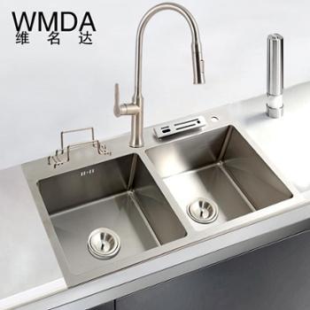 维名达卫浴 水槽双槽套装 304不锈钢水槽加厚双槽 厨房洗菜手工槽 8148双槽