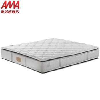 ama乳胶床垫独立袋装弹簧/席梦思床垫偏软维纳斯