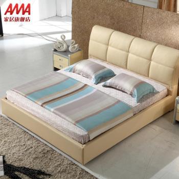 ama品牌卧室家具 现代简约 真皮床 双人/单人床 伊莱克