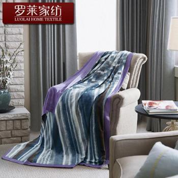 罗莱家纺 复合毯 真丝棉 毯子盖毯休闲毯 郁兰优格 180x200cm 包邮