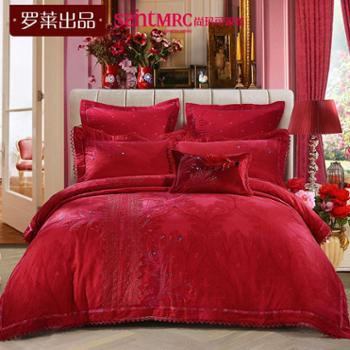 罗莱家纺出品 尚玛可 全棉大提花十件套 ST63溢彩红妆 婚庆套件