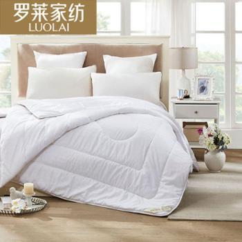 罗莱家纺 床上用品全棉舒眠七孔春秋被纯棉