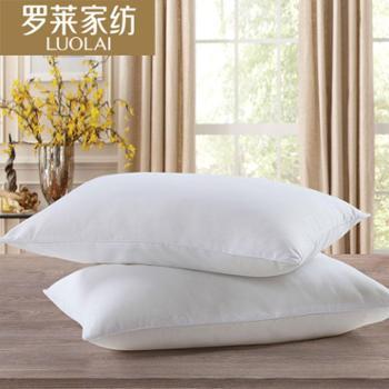罗莱家纺床上用品纤维枕枕头枕芯呵护对枕2只装47x73cm