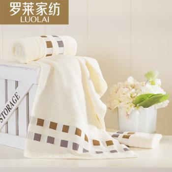 罗莱家纺浴巾纯棉成人男女全棉毛巾青雅毛浴巾三件套
